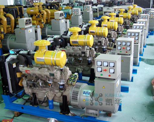 柴油发电机组-泰州凯华专业生产180kw康明斯柴油发电